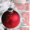 8 dicembre, addobbiamo l'albero di Natale nel Centro Storico