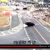 IMPRESSIONANTE VIDEO DELLO TSUNAMI IN GIAPPONE