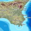 TERREMOTO IN SICILIA: SCOSSE DI M.4,1 E M.3,3