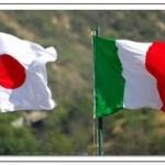 L'Aquila: sabato 7 maggio concerto-solidarietà Italia-Giappone