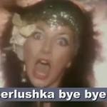 GOOOOOOD MORNING, L'AQUILA! – VIDEO LA SORA CESIRA, BERLUSHKA BYE BYE