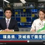VIDEO: È PREVISTO UN TERREMOTO… TRA QUATTRO SECONDI