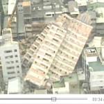 VIDEO: I PEGGIORI TERREMOTI DEL MONDO RIPRESI DALLE TELECAMERE