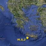 6 APRILE: TERREMOTO M.5,2 IN GRECIA, VICINO CRETA