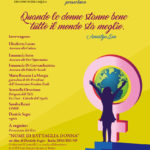 'QUANDO LE DONNE STANNO BENE TUTTO IL MONDO STA MEGLIO': INIZIATIVE DEL COMUNE PER LA GIORNATA INTERNAZIONALE