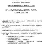 L'AQUILA, 25 APRILE: IL PROGRAMMA DELLE INIZIATIVE