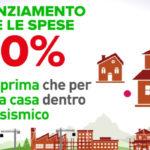VIDEO: RICOSTRUZIONE LEGGERA E PESANTE CENTRO ITALIA